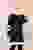 Kapsonlu Tunık Sıyah - 3426